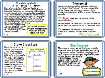 Journeys 2nd Grade Unit 4 Task Cards Supplemental Materials 2011 version