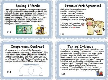 Journeys 2nd Grade Unit 3 Task Cards Supplemental Materials Common Core 2014