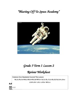 """Journey's """"Blasting Off to Space Academy"""" Comprehension & Vocabulary Worksheet"""