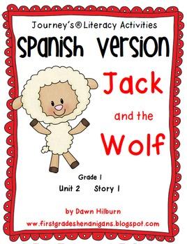 Journeys® Book 2 Bundle *SPANISH* - First Grade 1