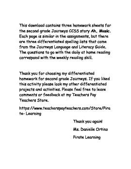 Journeys CCSS 2nd grade differentiated homework - Ah, Music