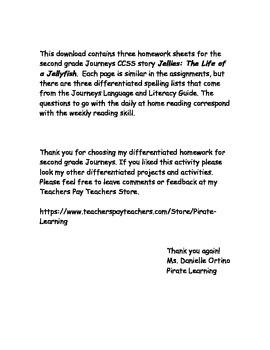 Journeys CCSS 2nd grade differentiated homework - Jellies