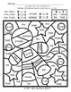 Journeys - Color By Spelling Words First Grade Unit 4 - Lessons 16-20