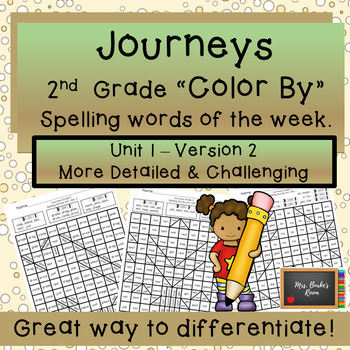 Journeys - Color By Spelling Words Second Grade Unit 1 -Version 2