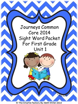 Journeys 2014 First Grade SIGHT WORD GAMES and ACTIVITIES