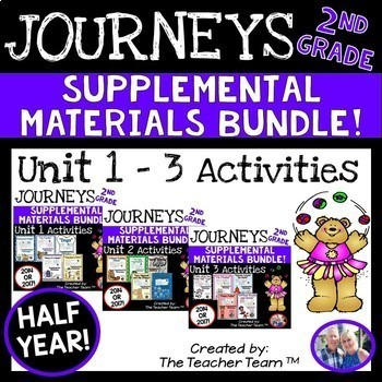 Journeys 2nd Grade Unit 1-2-3 Half Year Bundle 2014