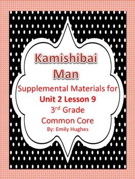 Journeys Common Core 3rd Grade Unit 2 Lesson 9 Kamishibai Man