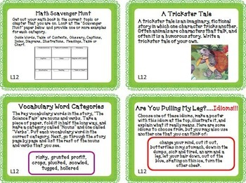 Journeys 3rd Grade Unit 3 Task Cards Supplemental Activities & Printables 2014