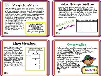 Journeys 3rd Grade Unit 4 Task Cards Supplemental Activities & Printables 2014