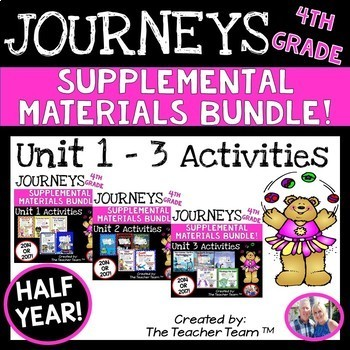 Journeys 4th Grade Unit 1-3 Half Year Supplemental Activities & Printables 2014