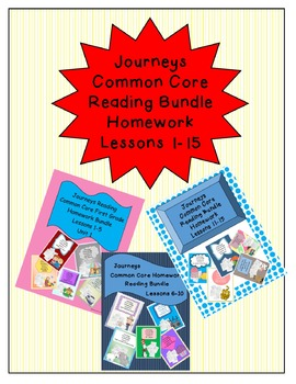 Journeys Common Core First Grade Homework Bundle Lessons 1-15 Half of Year