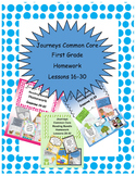 Journeys Common Core First Grade Homework Bundle Lessons 16-30 Half of Year