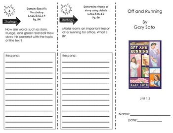 Journeys Common Core Trifold for Unit 1.3 - Off and Running by Gary Soto