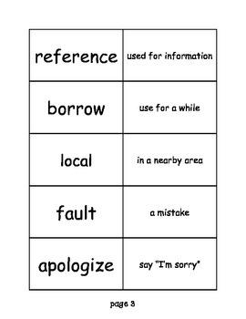 "Journeys: ""Dear Mr. Watson"" Differentiated Vocabulary Match Game"