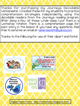 Journeys Decodable Comprehension Pages First Grade **Unit 2**
