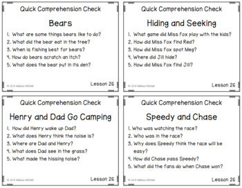Journeys FIRST GRADE Comprehension Questions for Decodable Readers Unit 6