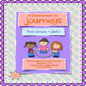 Journeys First Grade Decodable Books Comprehension Bundle