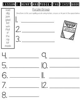 Journeys Differentiated Spelling Activities {UNIT 1}