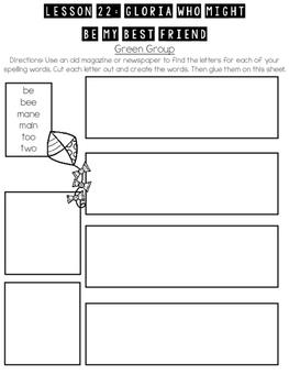 Journeys Differentiated Spelling Activities {UNIT 5}