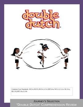 "Journey's ""Double Dutch"" Comprehension & Vocabulary Worksheet"