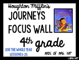Journeys ELA Focus Wall - 4th grade - ENTIRE YEAR