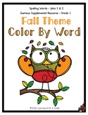 Journeys FIRST GRADE Color by Word Units 1 & 2