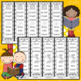 Journeys FIRST Grade Sight Word Bracelets/Bookmarks:  Unit FOUR
