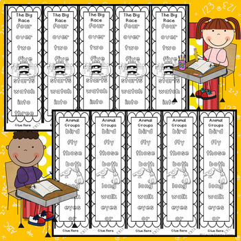 Journeys FIRST Grade Sight Word Bracelets/Bookmarks: Unit THREE