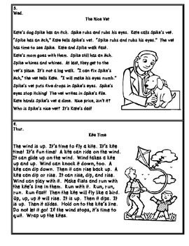 Journeys First Grade (2011) Decodable Readers Unit 3
