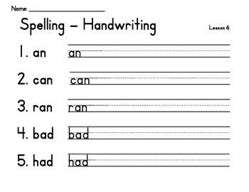 Journeys First Grade (2011) Spelling Words Handwriting Unit 2