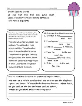 Journeys First Grade Common Core Homework Lesson 10 A Cupcake Party