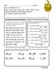 Journeys First Grade Common Core Homework Lesson 12 How Leopard Got His Spots
