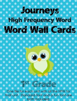 Journeys First Grade High Frequency Word Flashcards
