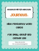 Journeys First Grade High Frequency Word Cards - smaller version