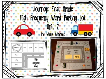 Journeys First Grade High Frequency Word Parking Lot: Unit 2
