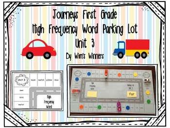 Journeys First Grade High Frequency Word Parking Lot: Unit 3
