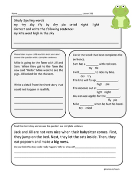 Journeys First Grade Homework Lesson 28 Frog and Toad The Kite