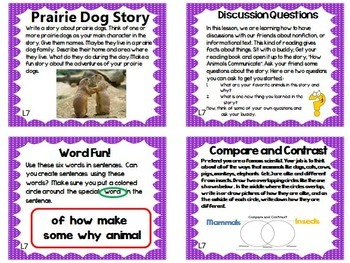How Animals Communicate Journeys First Grade Unit 2 Lesson 7 Activities