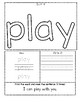 Journeys First Grade Lesson 1 Sight Word Fluency Practice
