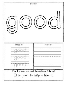 Journeys First Grade Lesson 5 Sight Word Fluency Practice
