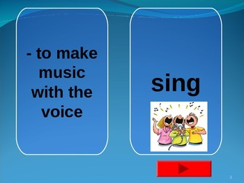 Journey's-First Grade-Lesson 3-Curious George-Flashcard ppt.