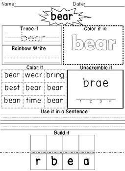 Journeys First Grade Sight Word Activity Pack Unit 6