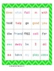 Journeys First Grade Sight Word Bingo..Book1 Lessons 1-5