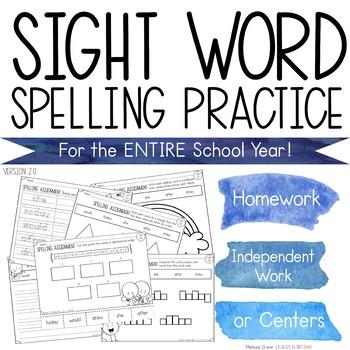 Journeys First Grade Sight Word Practice