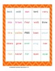 Journeys First Grade Sight Word / Words To Know Bingo..Book 3 Lessons 11-15