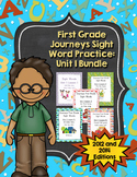 Journeys First Grade Sight Words Unit 1 Bundle