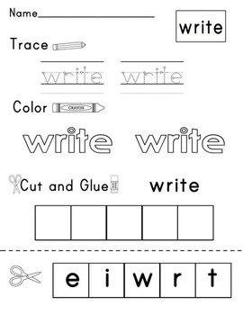 Journeys First Grade Sight Words Unit 2 Bundle