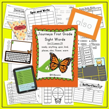Journeys First Grade Sight Words Unit 5 Bundle 2012 Edition