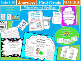 Journeys First Grade Spelling Bundle