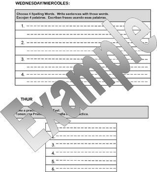 Journey's First Grade Spelling Homework Unit 1 Lesson 1-5